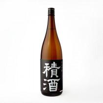 積酒(純米吟醸酒/2013年)